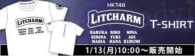 LitCharm Tシャツ