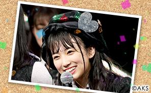 矢吹奈子 生誕祭メッセージ