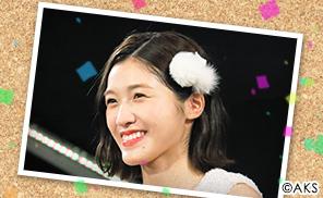 今田美奈 生誕祭メッセージ