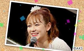村重杏奈生誕祭メッセージ