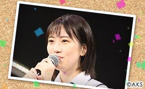 坂本愛玲菜生誕祭メッセージ
