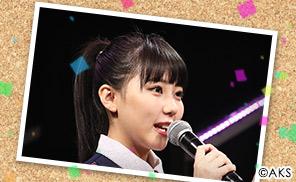 田中美久生誕祭メッセージ