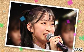 渡部愛加里生誕祭メッセージ