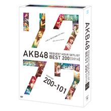 AKB48 リクエストアワーセットリストベスト200 2014 (200〜101ver.)