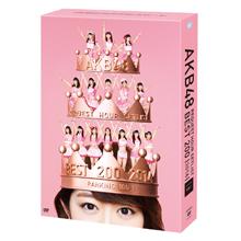 AKB48 リクエストアワーセットリストベスト200 2014 (100〜1 ver.)
