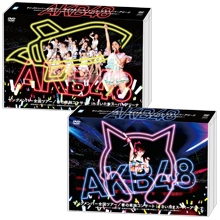 AKB48ヤングメンバー全国ツアー~未来は今から作られる~、AKB48春の単独コンサート~ジキソー未だ修行中!~