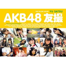 AKB48友撮 THE YELLOW ALBUM