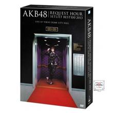 AKB48 リクエストアワーセットリストベスト100 2013