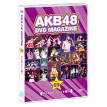 AKB48 DVD MAGAZINE VOL.9