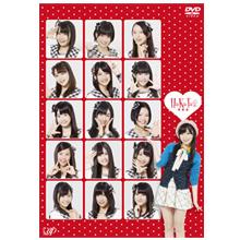 HaKaTa百貨店2号館 DVD-BOX