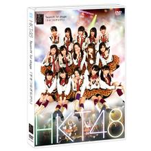 HKT48 TeamH 1st stage 「手をつなぎながら」