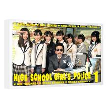 女子高警察 1巻 DVD