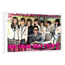 女子高警察 2巻 DVD