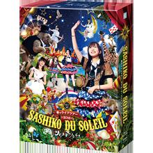 HKT48 春のライブツアー 〜サシコ・ド・ソレイユ2016〜