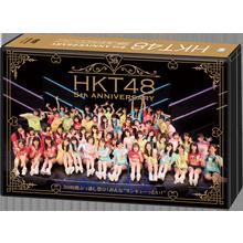HKT48 5th ANNIVERSARY 〜39時間ぶっ通し祭り!みんな
