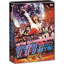 777んてったってHKT48 〜7周年は天神で大フィーバー〜