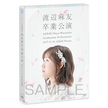 AKB48 渡辺麻友卒業公演