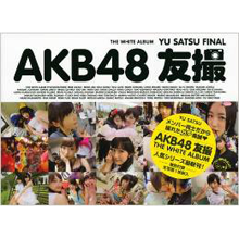 AKB48友撮 FINAL THE WHITE ALBUM