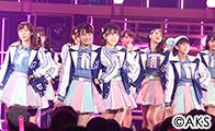 HKT48 春の関東ツアー2017〜本気のアイドルを見せてやる〜 in 栃木レポート