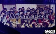 HKT48フレッシュメンバーイベント 2日目 レポート
