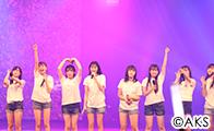 HKT48フレッシュメンバーコンサートin博多座〜未来は、私たちの手の中に…〜レポート