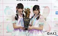 AKB48グループ ユニットじゃんけん大会2017 レポート