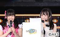 HKT48春のアリーナツアー2018〜これが博多のやり方だ!〜 in マリンメッセ福岡