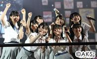AKB48 53rdシングル 世界選抜総選挙 AKB48グループコンサート