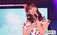 AKB48グループ感謝祭〜ランクインコンサート〜【17位〜100位公演】 / 横浜アリーナ