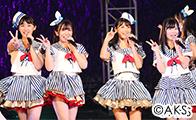 AKB48グループ感謝祭〜ランク外コンサート〜 レポート