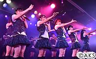 HKT48 Team H『RESET』出張公演 in AKB48劇場 レポート