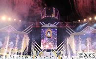 指原莉乃 卒業コンサート〜さよなら、指原莉乃〜 レポート