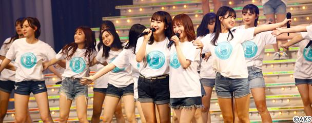 HKT48 8周年前夜祭コンサート