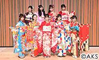 2020年 AKB48グループ成人式レポート